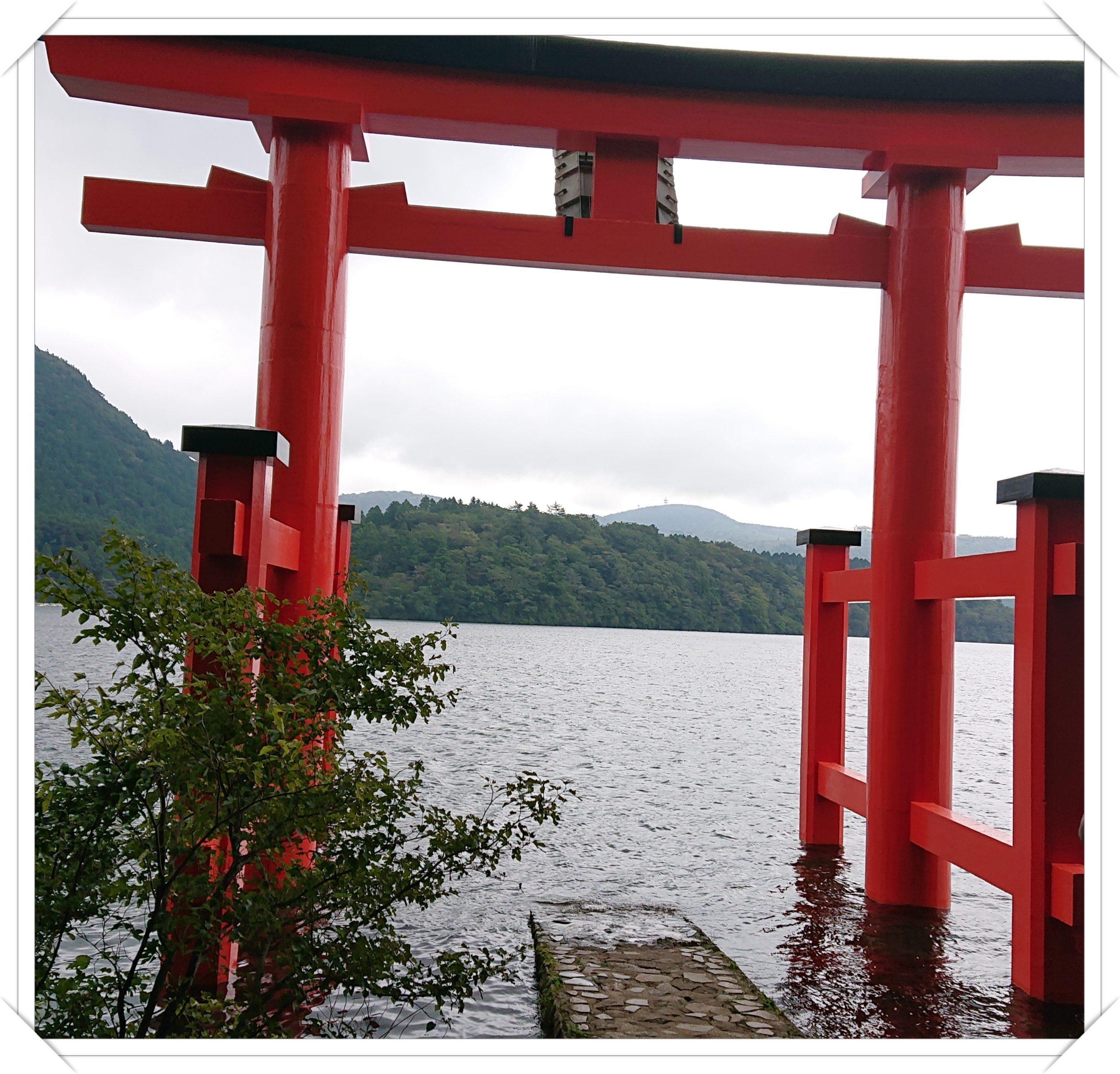 アラサー女子の私にはありがたい!?箱根神社、九頭龍神社のご利益!2