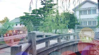 和モノ好きな私にはたまらない!?岡山県の歴史あるお洒落な町並み!アイキャッチ用