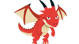 ドラゴン、家を買う。のあらすじ!アニメはいつから?原作は小説?アイキャッチ用