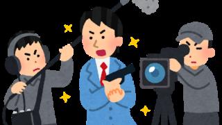 袴田吉彦のプロフ。井上裕介に似てる?猫の恩返しやごくせんに出演?アイキャッチ用