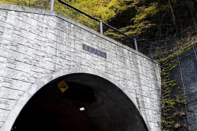 月崎トンネルの読み方や行き方!住所や駐車場は?心霊スポット?アイキャッチ用