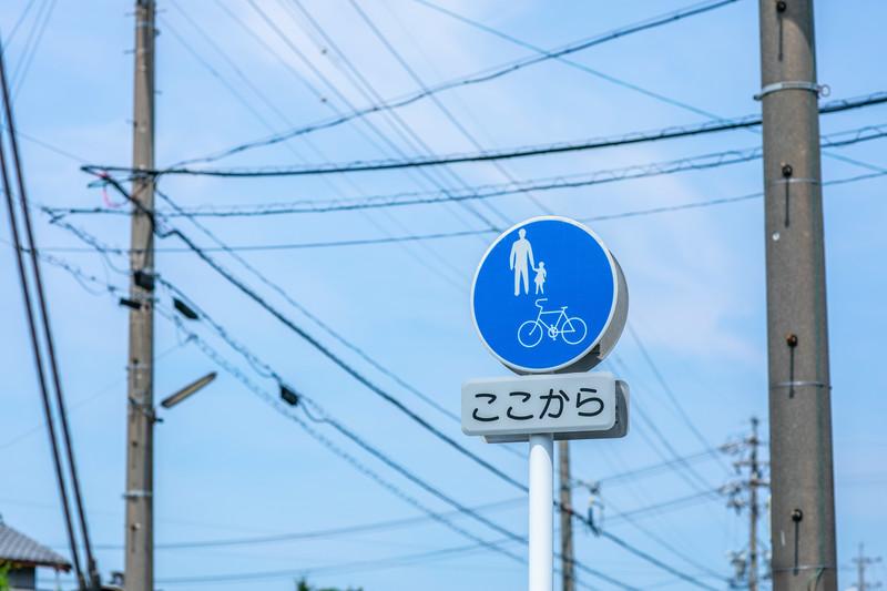 角島大橋の読み方、長さ、新幹線でアクセス?歩ける?自転車で渡れる?5