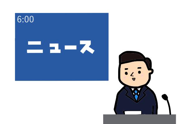 伊藤遼はイケメンでオタク?出身は京都大学?母やおじさんがすごい?アイキャッチ用