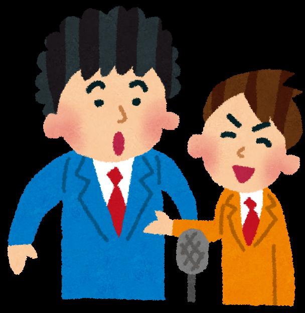 安田和博は構成作家?奥さんや子供は?収入、本名、血液型、出身も4