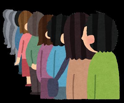 金沢駅にアウトレット?アクセスや営業時間、駐車場!入場制限あり?6