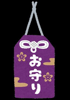 三峰神社のお守りが凄くて浅田真央も持ってる?2021年版は?値段は?4
