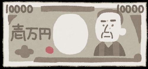 三峰神社のお守りが凄くて浅田真央も持ってる?2021年版は?値段は?5