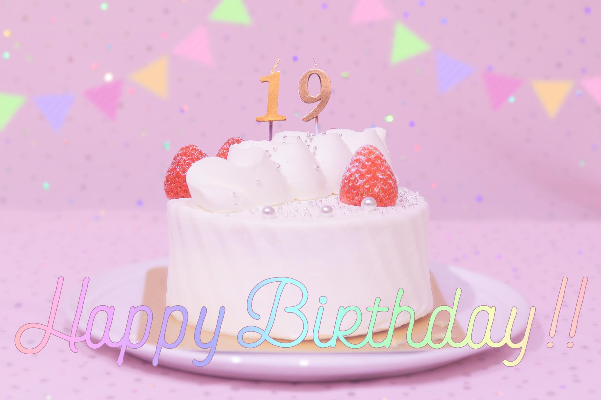 岡田里穗の出身、誕生日や年齢、身長は?特技は何?学歴、家族構成も2