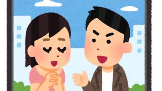 飯沼愛の出身は香川?誕生日や学歴、家族構成は?特技はバスケ?アイキャッチ用