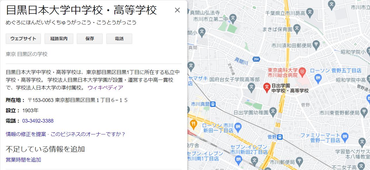 足立梨花の学歴!出身大学、高校、中学はどこ?出身地は長崎のどこ?2