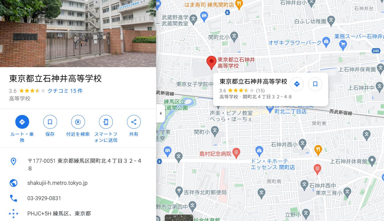 鈴木仁の学歴や経歴!出身大学、高校、中学、小学校はどこ?1