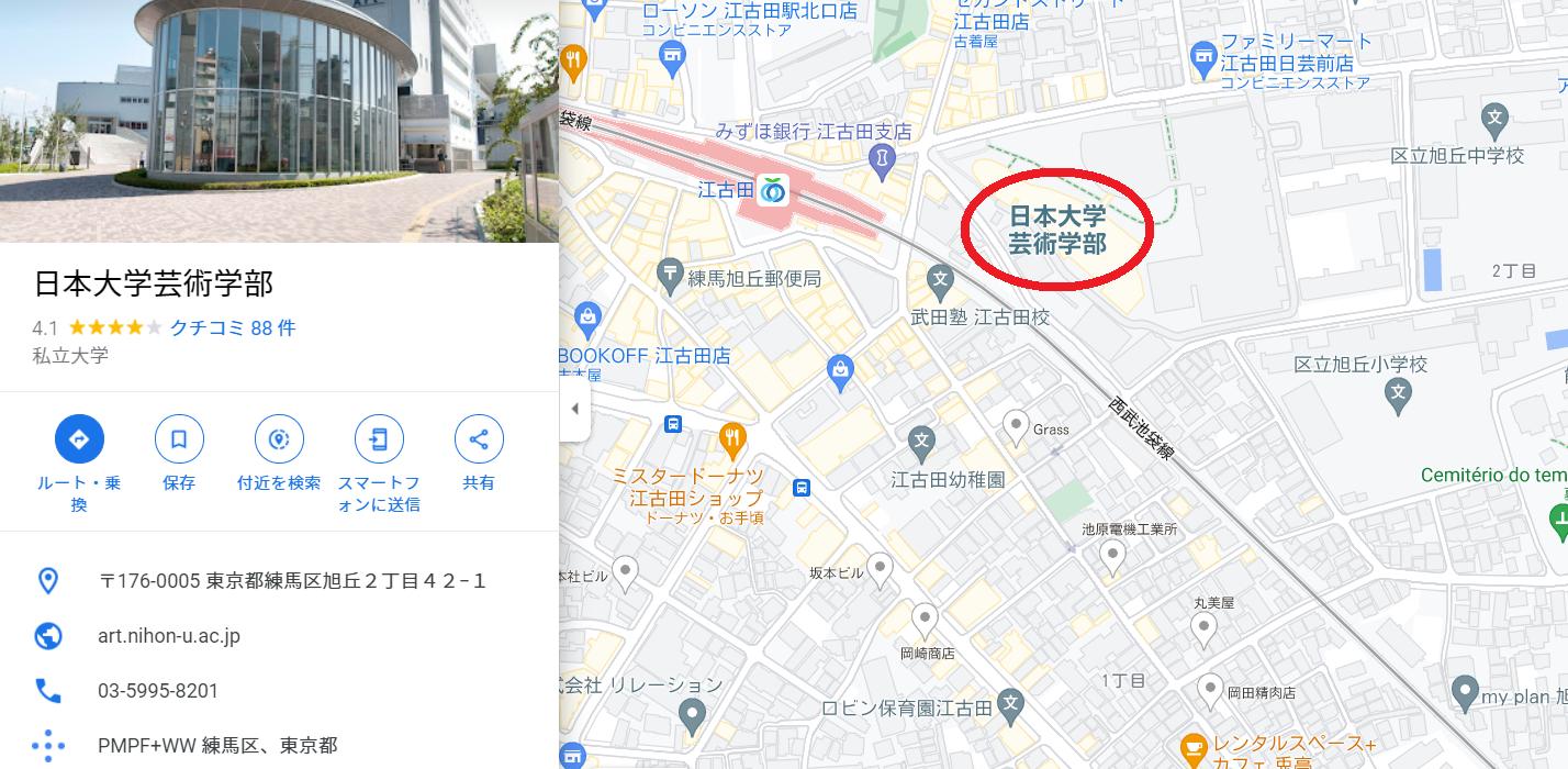 鈴木仁の学歴や経歴!出身大学、高校、中学、小学校はどこ?2