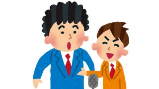 坂井良多は結婚してるか彼女がいる?父、母など家族構成がすごい?アイキャッチ用