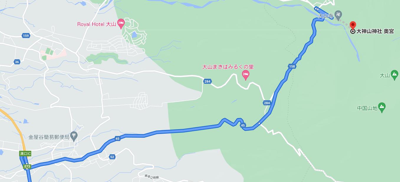 大神山神社奥宮の車でのアクセス方法!駐車場の料金や広さ、混雑は?2