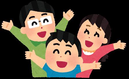 松田龍平は松田翔太と兄弟?両親や姉妹など他の家族構成もすごい?アイキャッチ用