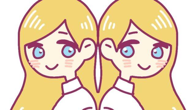 佐藤仁美は浜崎あゆみや堂本剛に似てる?兄弟もいてそっくり?アイキャッチ用