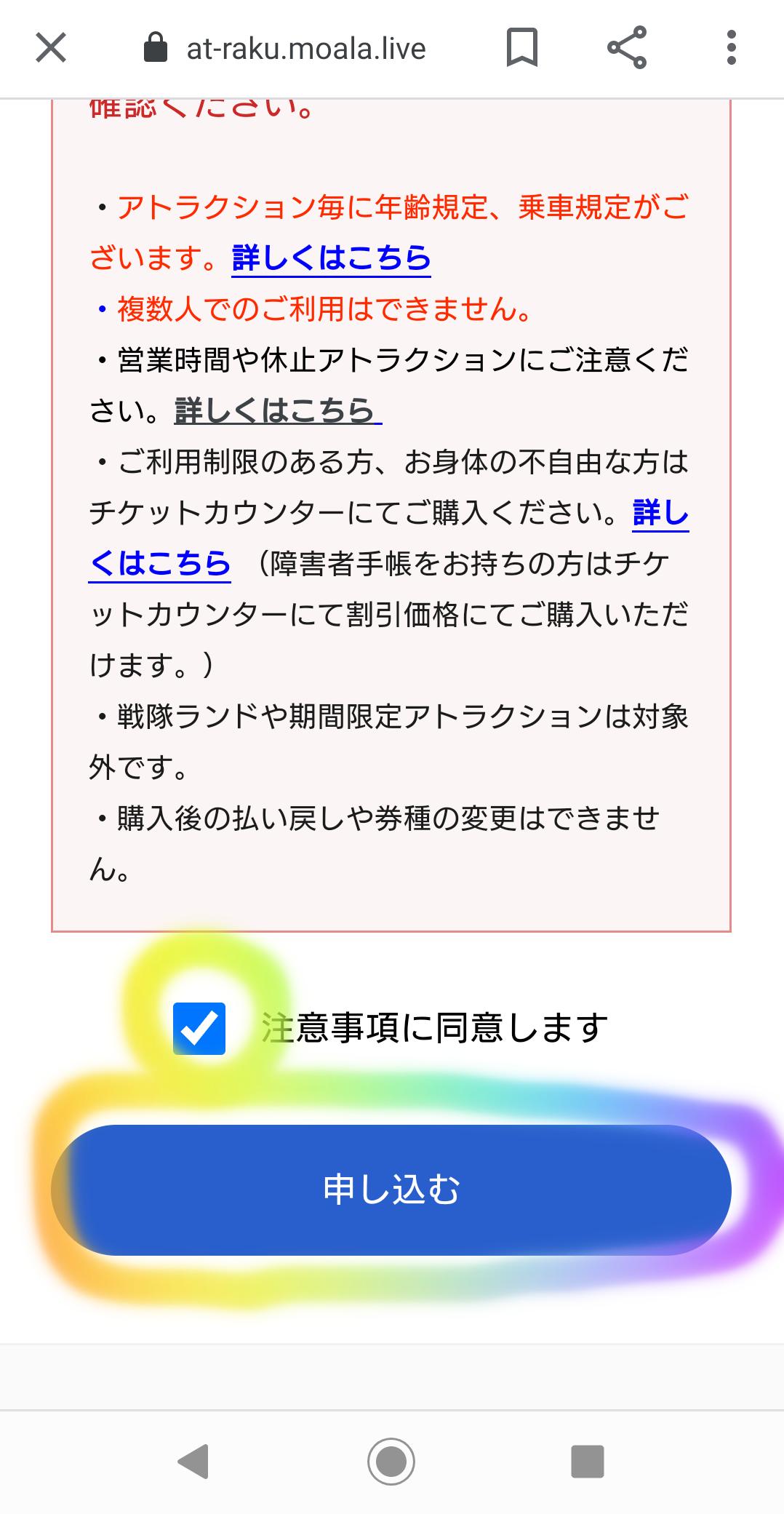 東京ドームシティのサブスクとは?料金比較やネットなどでの買い方も10